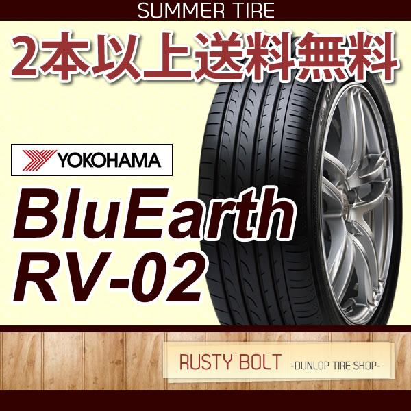 ヨコハマ BluEarth RV-02 225/60R17 99H◆【2017年製】ブルーアース ミニバン用