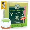 ヤーコン茶(ティーパック)