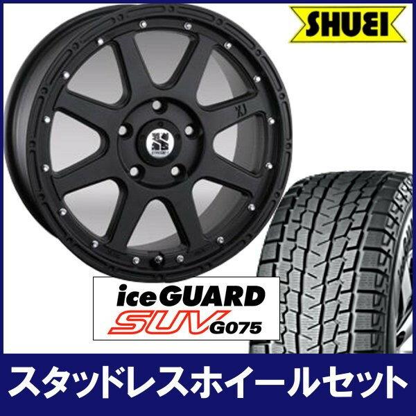 YOKOHAMA ice GUARD SUV(G075) 265/65R17 & エクストリームJ(4本set・バランス組込み済)