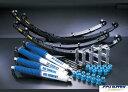 4X4エンジニアリング カントリーサスペンションキット(70mmアップ)ランドクルーザー60/HJ61V(年式/S62.8 〜 H1.9)【代引き不可】