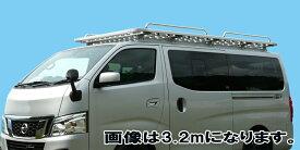 NV350キャラバン/E26(標準ボディ・標準ルーフ用)ノセルダフラット(NOSELDA-フラット)・3.2m+リアラダーお買い得セット!【代引き不可】