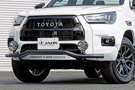 JAOS フロントスキッドバー ブラック/ブラストハイラックス125ピックアップ