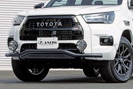 JAOS フロントスキッドバー ブラック/ブラックハイラックス125ピックアップ