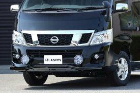 JAOS フロントスキッドバー ワイドボディ ブラック/ブラックNV350 キャラバン E26