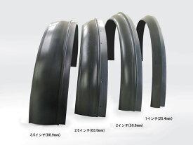 SHUEI ラバーフェンダー/1インチ(25mm)汎用品