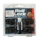 BULL LOCK 盗難防止用ロックナット(M14×P1.5)5個セット(適合車種/ランドクルーザー200・ランドクルーザー100・ランドクルーザー76・ランド...