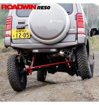 アピオ製ROADWINショックアブソーバーRE50