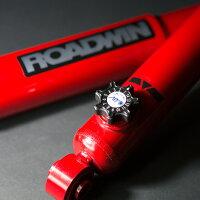 アピオ製ROADWINショックアブソーバーRE50・14段調整