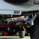 """アピオ製 ヨシムラマフラーR-77Jチタンサイクロン""""ファイアースペック""""(スズキ・ジムニー JB23)"""