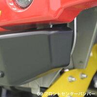 アピオ製09フロントセンターバンパー(JB23)