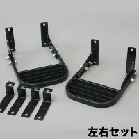 アピオ製サイドステップゲジゲジくん出幅調整タイプ・左右セット(JA11〜JB32)