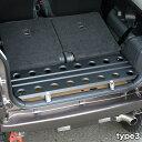 アピオ製 荷室フラットデッキ タイプ3 (スズキ・ジムニー JB23/33/43)
