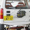 アピオ製 スペアタイヤ・一本背負い&ナンバー移動キット (スズキ・ジムニー JB23)