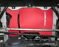 エンジンスプラッシュガードAT車取付例(JB23-3型以降)