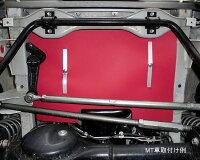 エンジンスプラッシュガードMT車取付例JB23-3型以降)