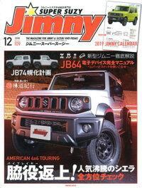 ジムニー・スーパースージーNo.109