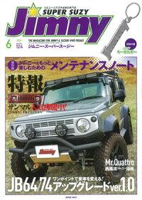 ジムニー・スーパースージーNo.124