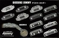 ジムニー・スーパースージーNo.071付録