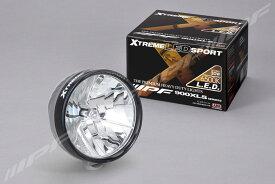 IPF XTREME LED SPORT 900XLSエクストリームLEDスポーツ 900XLST2(ドライビング配光)