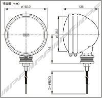 IPFスーパーオフローダーS-9064製品寸法図