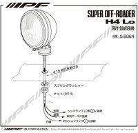 IPFスーパーオフローダーS-9064製品取付図