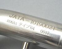 MRS製ジムニー用ステンレスリアマフラーエンド着色タイプ(JB64/JB74)
