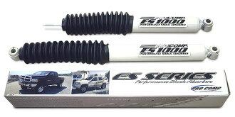 Pro Comp ES1000 for shock absorbers rear ( Suzuki jimny SJ30, 40 / JA11, 51, 71 / JB31 )