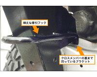 クローラーバンパー(スズキ・ジムニーJB23)