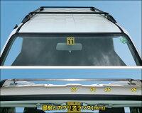 ルーフレールクロスバー(スズキ・ジムニーJB23/JB33/JB43ルーフレール装着車用)