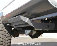 フォールディングサイドステップ(スズキ・ジムニーJB23W)装着例03