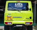 タニグチ製 調整式ナンバー移動キット・ブラックLEDライセンスランプセット(スズキ・ジムニー JB64/JB74)