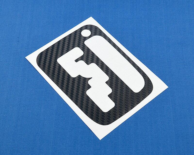 タニグチ製 カーボンシート for A/T [ATシフトゲート] (スズキ・ジムニーJB23/43)
