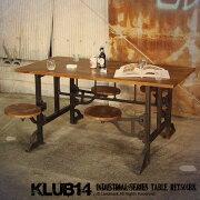【KLUB14】インダストリアルダイニングテーブルRET501BK
