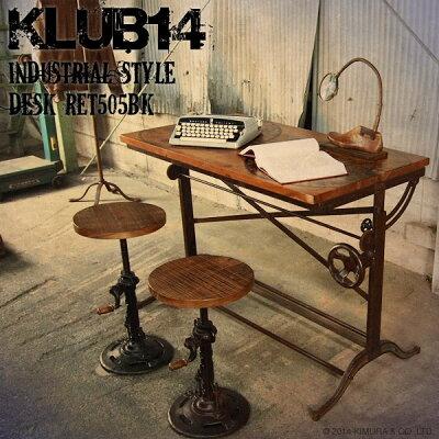 【KLUB14】インダストリアルアップダウンデスクRET505BK