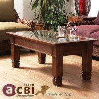 アジアン家具acbiチーク無垢木製センターテーブルACT014KA