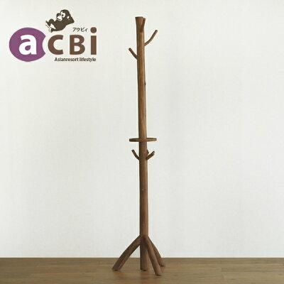 アジアン家具acbiチーク無垢木製コートハンガーラックACY101KA