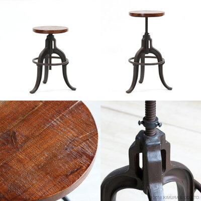 インダストリアル家具クラブ14おしゃれなアイアン椅子