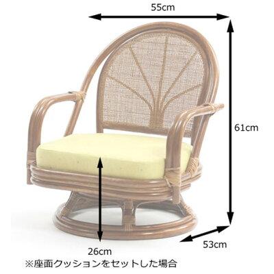 ラタン回転座椅子ミドルタイプ肘付きで立ち座りしやすい籐製いす創業100年籐家具専門メーカーの技術敬老の日祖父祖母父母プレゼントブラウンC711HR選べるクッション8種類プリント生地タイプ