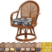 ラタン回転座椅子エクストラハイタイプ肘付きで立ち座りしやすい籐製いす創業100年籐家具専門メーカーの技術敬老の日祖父祖母父母プレゼントブラウンC713HR選べるクッション8種類プリント生地タイプ