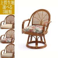 ラタン回転座椅子エクストラハイタイプブラウンC713HR選べるクッション3種類織り生地タイプ