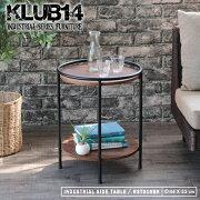サイドテーブル円形ラウンドアイアン木目柄インダストリアルおしゃれ組立KLUB14RST010BK