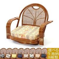 ラタンワイド回転座椅子ロータイプ肘付きで立ち座りしやすい籐製いす創業100年籐家具専門メーカーの技術敬老の日祖父祖母父母プレゼントブラウンC820HR選べるクッション8種類プリント生地タイプ