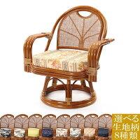 ラタンワイド回転座椅子ハイタイプ肘付きで立ち座りしやすい籐製いす創業100年籐家具専門メーカーの技術敬老の日祖父祖母父母プレゼントブラウンC822HR選べるクッション8種類プリント生地タイプ