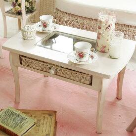 ≪大決算セール≫17280→9999円!! テーブル ラタン製引き出し 薄めのホワイトウォッシュ色 木製 収納 かわいい 机 ディスプレイ ローテーブル センターテーブル 白い T803WW