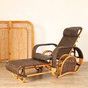 パーソナルチェア 籐製 リクライニング 肘掛け 折りたたみ ラタンチェア 三つ折椅子 寝椅子 イス リラックス 和室 和…