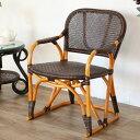 ラタン手編みチェアー 籐製なのでひんやり涼しい座り心地 コンパクトで場所をとらないいす 創業100年 籐家具専門メーカーの技術 手作りで丈夫なラタン椅子 敬老の...