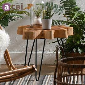 サイドテーブル 木製 無垢 アイアン 高さ45cm 丸太 おしゃれ 机 ナイトテーブル ソファテーブル 花台 acbi アクビィ AZY005