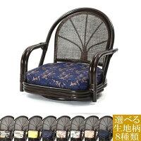 ラタン回転座椅子ロータイプ肘付きで立ち座りしやすい籐製いす創業100年籐家具専門メーカーの技術敬老の日父の日母の日祖父祖母プレゼントおすすめ手作りで丈夫なラタンチェアーC710CB選べるクッション8種類プリント生地タイプ