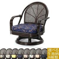 ラタン回転座椅子ミドルタイプ肘付きで立ち座りしやすい籐製いす創業100年籐家具専門メーカーの技術敬老の日父の日母の日祖父祖母プレゼントおすすめ手作りで丈夫なラタンチェアーC711CB選べるクッション8種類プリント生地タイプ
