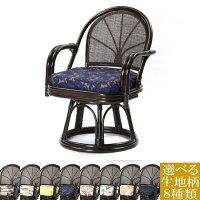 ラタン回転座椅子エクストラハイタイプ肘付きで立ち座りしやすい籐製いす創業100年籐家具専門メーカーの技術敬老の日父の日母の日祖父祖母プレゼントおすすめ手作りで丈夫なラタンチェアーC713CB選べるクッション8種類プリント生地タイプ